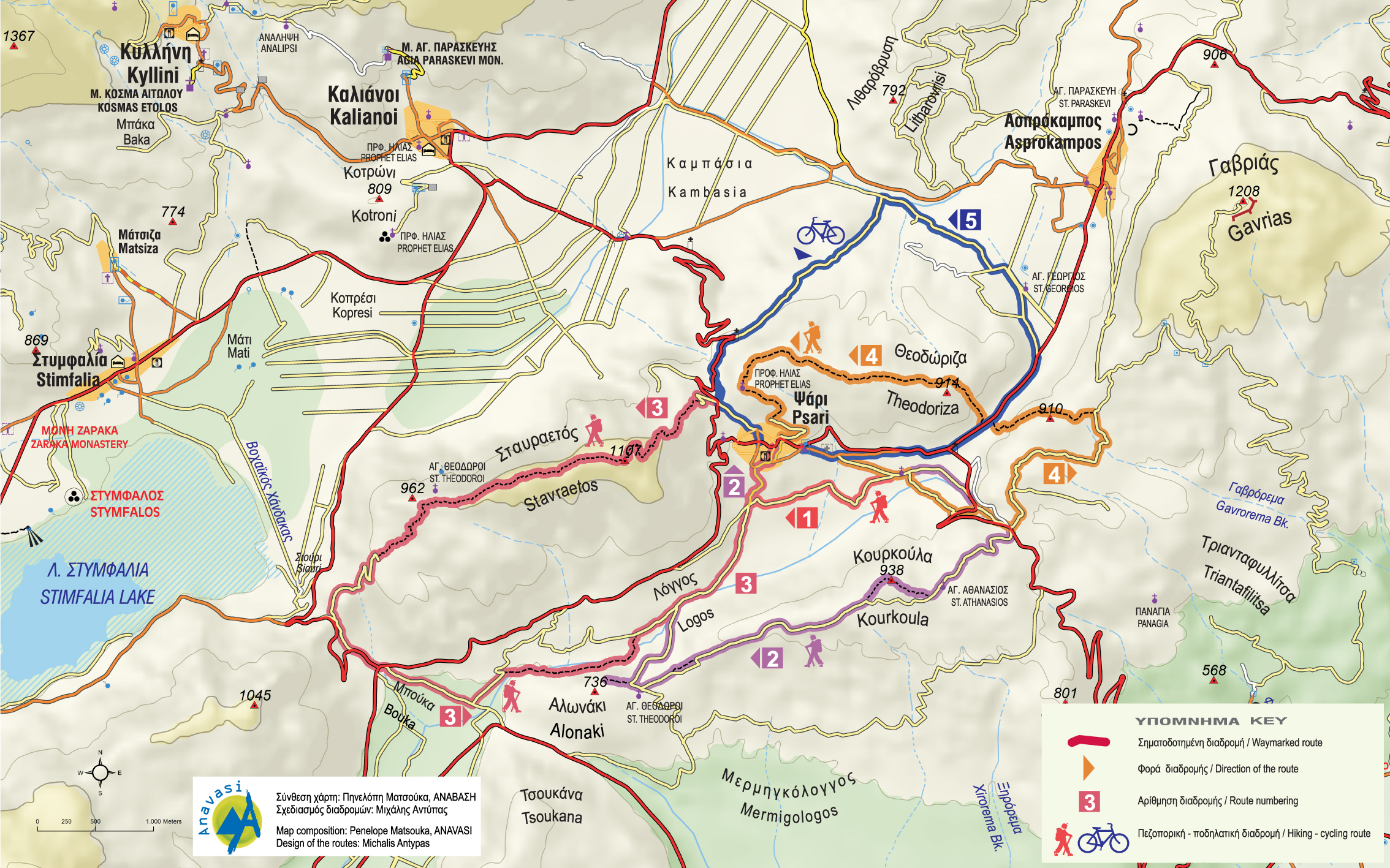 Mountainous corinthia psari greek paths of culture psarimap sciox Choice Image